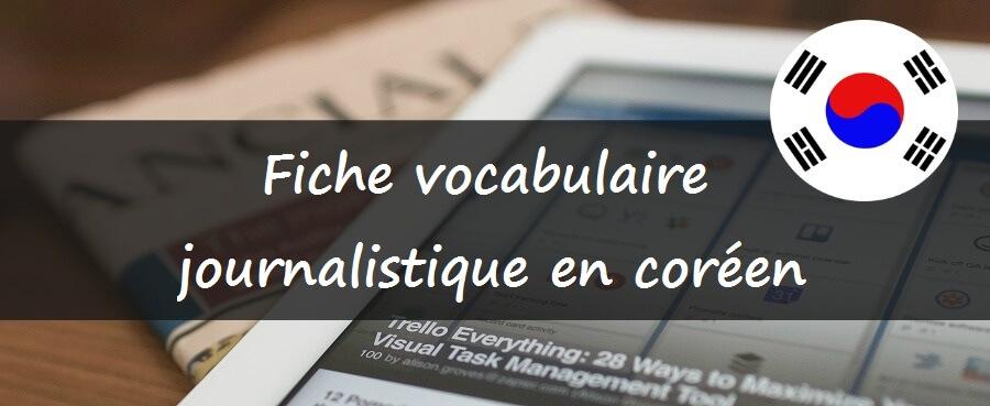 vocabulaire-journalistique-coreen