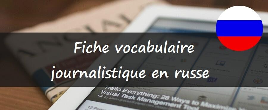vocabulaire-journalistique-russe